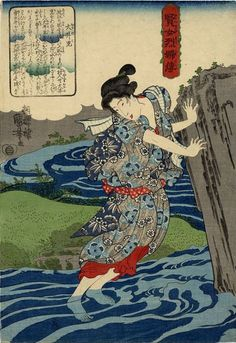 Japanese Heroes for the Twelve Signs Kuniyoshi Project