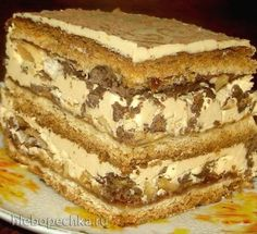 Ingredients Dough: 400 g flour Margarine Sugar 100 g Yolks 3 pcs. Russian Cakes, Russian Desserts, Russian Recipes, Baking Recipes, Cake Recipes, Dessert Recipes, Potica Bread Recipe, Serbian Recipes, Sweet Cakes
