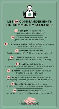The 10 Commandments of the Community Manager - The Community Manager is a major asset for your business! Facebook Marketing, Business Marketing, Content Marketing, Social Media Marketing, Online Marketing, Digital Marketing, Business Money, Business Advice, Community Manager Freelance