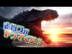 【恐竜パソコン】ティラノサウルスがやってくる!恐竜バトルで図鑑をコンプリートしよう! セガトイズ Sound Words, It Works, Music, Musica, Musik, Muziek, Music Activities, Nailed It, Songs