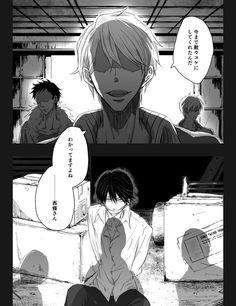 Shizaya, Naruto Shippuden Anime, Gaara, Shounen Ai, Anime Ships, Color Theory, Number One, Manga To Read, Tokyo Ghoul
