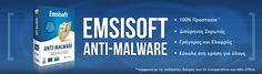 Κυκλοφόρησε το νέο Emsisoft Anti-Malware στην έκδοση 8.0 - iguru.gr/...
