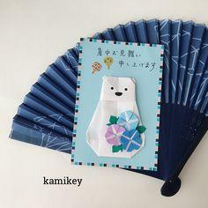 """いいね!568件、コメント22件 ― kamikey 🇯🇵カミキィさん(@kamikey_origami)のInstagramアカウント: 「暑中見舞いカードにもしろくま君は活躍します^ ^ ✳︎ 「しろくま」「朝顔」「二色ちょうちょリボン」の作り方動画は、YouTubeの""""kamikey…」"""