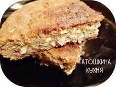 Заливной пирог с рыбой и яйцом по Дюкану (без ДОПов) | Татошкина кухня