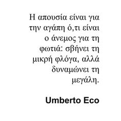 Umberto Ecowww.SELLaBIZ.gr ΠΩΛΗΣΕΙΣ ΕΠΙΧΕΙΡΗΣΕΩΝ ΔΩΡΕΑΝ ΑΓΓΕΛΙΕΣ ΠΩΛΗΣΗΣ ΕΠΙΧΕΙΡΗΣΗΣ BUSINESS FOR SALE FREE OF CHARGE PUBLICATION Smart Quotes, Wise Quotes, Poetry Quotes, Words Quotes, Inspirational Quotes, Sayings, Pretty Words, Love Words, Life Code