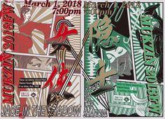 March 1st, Find Picture, Elephant, Comic Books, Comics, Image, Design, Art, Art Background
