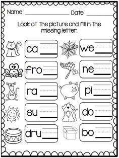 Ending sounds Worksheets Kindergarten. 20 Ending sounds Worksheets Kindergarten. Help Me sound It Out Small Group Games that Help with Kindergarten Language Arts, Kindergarten Literacy, Kindergarten Spelling Words, Phonemic Awareness Kindergarten, Phonological Awareness, Three Letter Words, Cvc Words, Phonics Worksheets, Free Printable Kindergarten Worksheets
