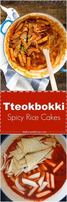 How to make tteokbokki (Korean spicy rice cakes) | MyKoreanKitchen.com #koreanfood #tteokbokki #ddeokbokki #ricecakes #gochujang via @mykoreankitchen