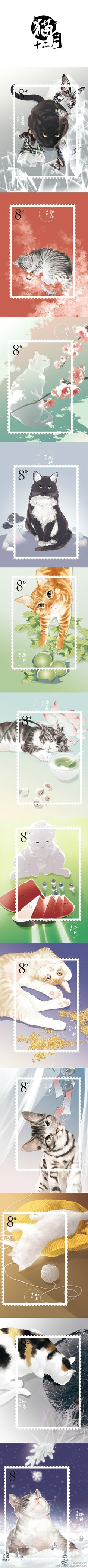 猫十二月 by 普 on Weibo