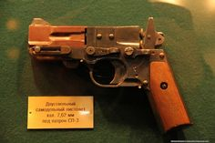 Russian police shows its handgun collection