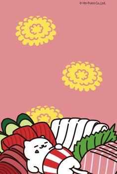 Neko atsume phone wallpaper cat sushi