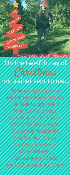 Try This 12 Days of Christmas Carol Workout — Lea Genders Fitness