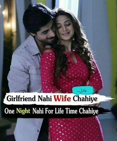 Romantic Quotes For Her, Romantic Couple Images, Love Quotes For Her, Romantic Couples, Romantic Poetry, Boy Best Friend Quotes, Love Quotes For Girlfriend, Love Husband Quotes, Marathi Love Quotes