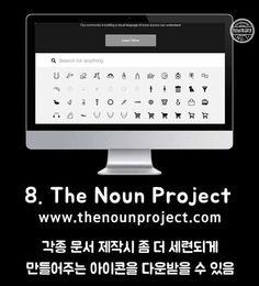 과제하기 좋은사이트 8 페북 정보특공대