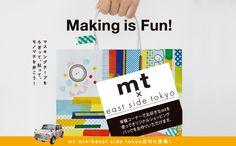 Mt SCHOOL East Side Tokyo 05/232013-5/30/2013
