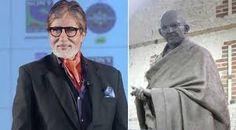 अब स्कूल में बच्चों को पढाएगें अमिताभ बच्चन और महात्मा गांधी