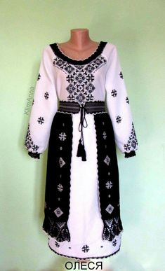 Ethnic Fashion, Womens Fashion, Traditional Outfits, Vintage Dresses, Russia, Dresses For Work, Gowns, My Style, Clothes