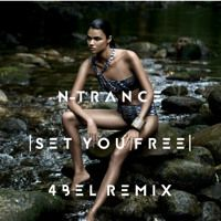 N Trance - Set You Free (4bel Remix) by TracksForDays on SoundCloud