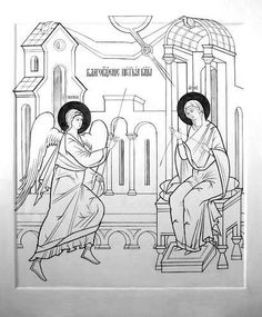 Greek Icons, Paint Icon, Byzantine Icons, Gold Work, Orthodox Icons, Christian Art, Religious Art, Painting Techniques, Line Drawing