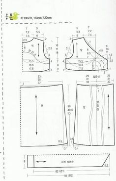 Daum 블로그 Korean Traditional, Traditional Outfits, Modern Hanbok, Culture Clothing, Baby Dress Patterns, Japanese Sewing, Sewing Lessons, Diy Dress, Fashion Sewing
