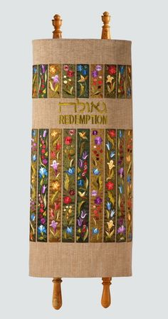 Torah Mantle by Adina Gatt, Efod Art Embroidery. Hand embroidery and applique. Jewish Crafts, Jewish Art, Religions Du Monde, Feasts Of The Lord, Arte Judaica, Simchat Torah, Messianic Judaism, Bible Pictures, Embroidery Designs