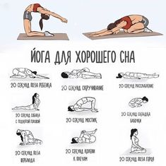 Yoga for beginners exercises healthy living ideas for 2019 Fitness Workout For Women, Yoga Fitness, Health Fitness, Sport Diet, My Yoga, Workout For Beginners, Workout Videos, At Home Workouts, Fitness Motivation