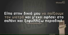 Funny Greek, Cards Against Humanity, Humor, Day, Humour, Funny Photos, Funny Humor, Comedy, Lifting Humor