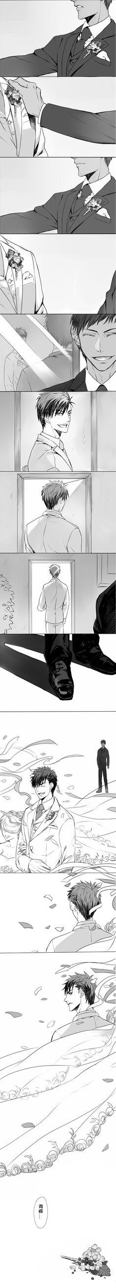 「o(*^▽^*)o」/「眼镜镜镜」の漫画 [pixiv] 2