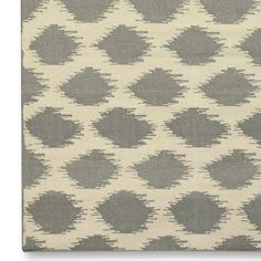 Ikat Dot Dhurrie Rug | Williams-Sonoma