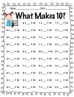 Addition Practice: +0 through +10 and What Makes 10? - Kelly Hong - http://TeachersPayTeachers.com
