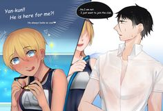 Hey, Asu!Your little boyfriend came to you by Koumi-senpai.deviantart.com on @DeviantArt