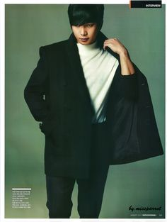 G.O (MBLAQ) Jung Byung Hee