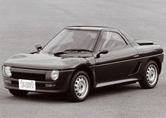 I Want To Exist In A World Populated Entirely By Japanese Concept Cars From The '80s