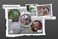 For Dinner on 08/Aug/2012