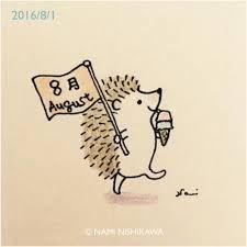 「hedgehog illustration」の画像検索結果