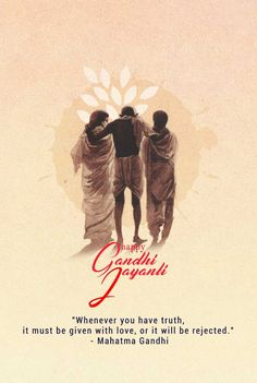 The Future depends on what we do at present... Happy Gandhi Jayanti