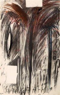 アビバウリ椰子の木