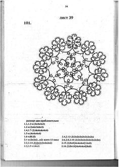 Фриволите_Курс женских рукоделий - Lada - Picasa Web Albums