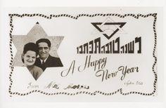 rosh hashanah 1948