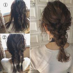 【レングス別】おしゃれ女子のパーティー華やか髪型アレンジ♡|【HAIR】 Kawaii Hairstyles, Cool Hairstyles, Angel Aesthetic, Hair Arrange, Hair Setting, Party Fashion, Hair Designs, My Hair, Wedding Styles