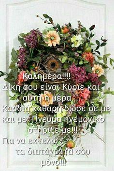 Grapevine Wreath, Grape Vines, Floral Wreath, Wreaths, Gifts, Presents, Vineyard Vines, Gifs, Bouquet