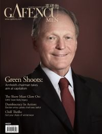 Nov-2011  Green Shoots   Capitalism, the brash spending of Hong Kong's nouveau riche and unwelcome American business practices—Michael Green, chairman of the Arnhold Group, has them all very much in his sights