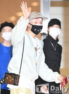 Jung Hoseok, Gwangju, Mixtape, Rapper, Bts Airport, Airport Photos, Incheon, Bts J Hope, About Bts