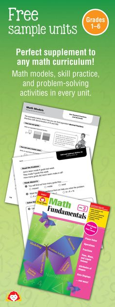 Try math activities for free! This sampler includes math models and skill practice pages from Evan-Moor's new Math Fundamentals series. For grades 1–6.