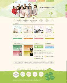 Web Design, App Ui Design, Book Design, Graphic Design, Japanese Design, Kids Playing, Layout, Website, Creative