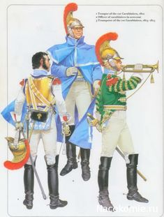 1_Trooper of the 1st Carabiniers 1812 2_Officer of carabiniers in overcoat 3_Trumpeter of the 1st Carabiniers 1813-1815