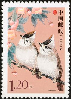 Taiwan Yuhina stamps - mainly images - gallery format