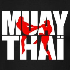 Muay Thai Training: The Best Schools That Will Teach The Art Jiu Jitsu, Boxe Fight, Muay Thai Shirts, Karate, Muay Boran, Muay Thai Training, Art Of Fighting, Gym Logo, Sports