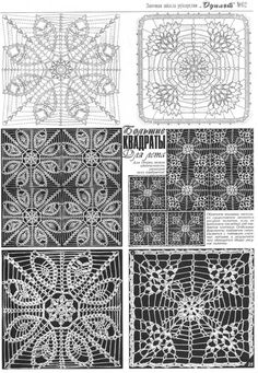 crochet motifs 8      ♪ ♪ ... #inspiration_crochet #diy GB