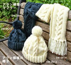 Модели вязания: Шапочка и шарф спицами